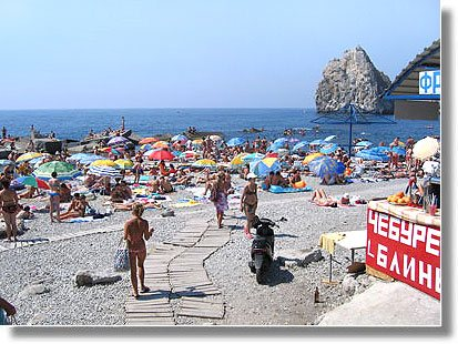 центральный пляж Симеиза